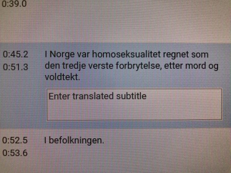 Det er ganske enkelt å skrive inn oversettelse.