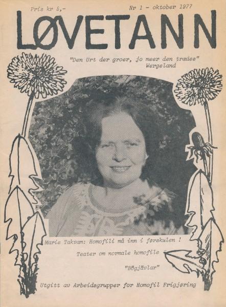 Forside av det første nummeret av Løvetann, som kom ut i oktober 1977.